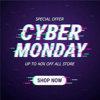 Glitch cyber maandag concept