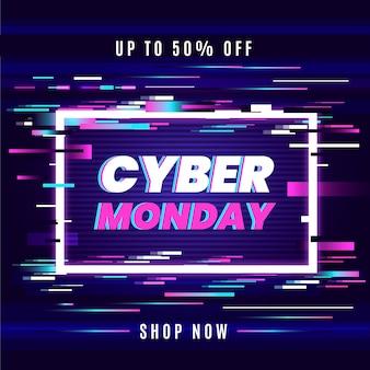 Glitch cyber maandag in snelheidslijnen