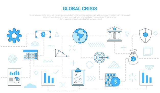 Globaal crisisconcept met banner van het pictogrammensetmalplaatje
