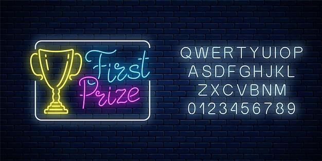 Gloeiend neonbord met award cup en eerste prijs tekst in rechthoekig frame met alfabet op donkere bakstenen muur achtergrond. winnaar beker eretrofee neon symbool. vector illustratie.