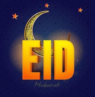 Gloeiende 3d-tekst eid met creative crescent moon en sterren voor islamitische holy festival celebration concept.