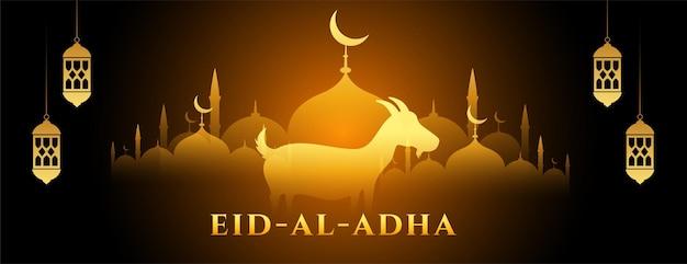 Gloeiende eid al adha bakrid-banner