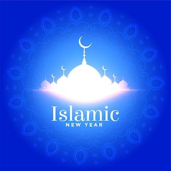 Gloeiende islamitische nieuwe jaarfestival decoratieve wensen kaart