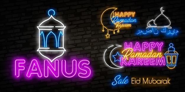 Gloeiende neonbanner van ramadan islamitisch heilig maandymbool op donkere bakstenen muurachtergrond. ramadan fanuslantaarn in ronde kaders.