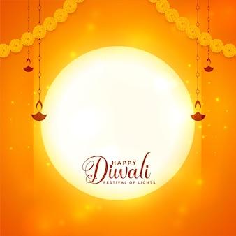 Gloeiende oranje gelukkige diwali diya achtergrond met tekstruimte
