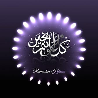 Gloeiende ramadan kareem achtergrond