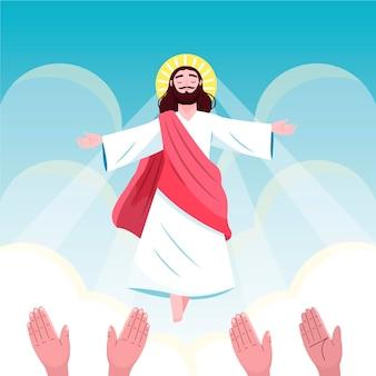Goddelijke hemelvaart donderdag en volgelingen
