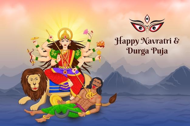 Godin durga killing mahishasura happy navratri en durga puja festival