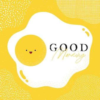 Goedemorgen vrolijke achtergrond met handgetekende letters en schattig eikarakter