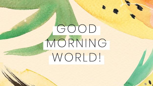 Goedemorgen wereld illustratie ontwerp