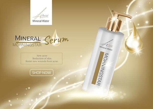 Gold cosmetic met professioneel gezichtsserum op de achtergrond van golven en licht effect