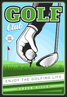Golfclub poster, golf sport vector retro kaart met hand in handschoen zet bal op veld en stok. sport game toernooi vintage design voor golfkampioenschap op professionele cursus. sportcompetitie