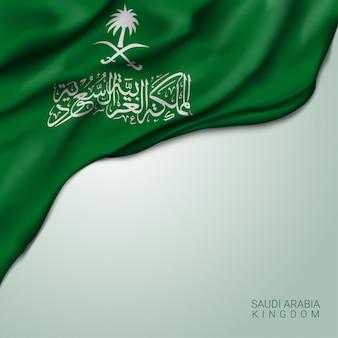 Golvende vlag van het koninkrijk van saoedi-arabië