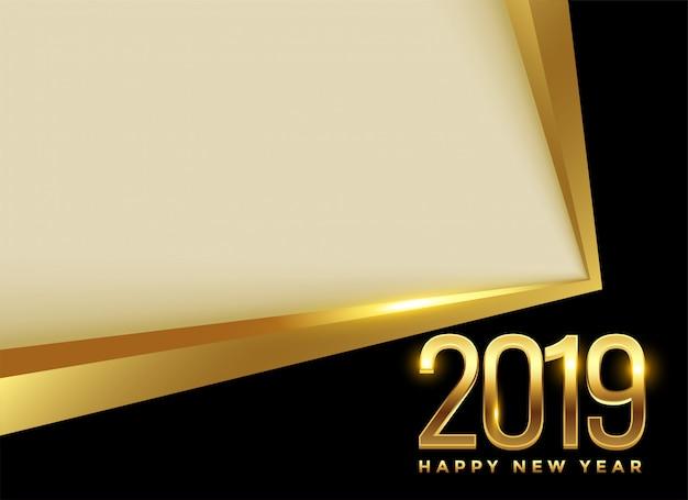 Gouden 2019 nieuwe jaarachtergrond met tekstruimte