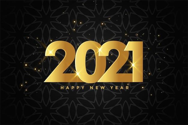 Gouden 2021 gelukkig nieuwjaar viering achtergrondontwerp
