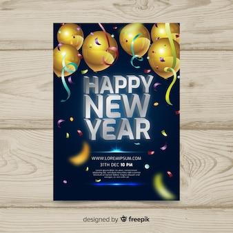 Gouden baloons nieuwe achtergrond van de jaarpartij