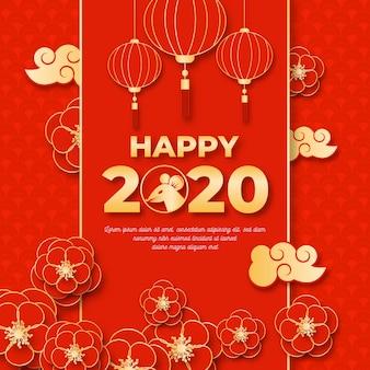 Gouden chinees nieuw jaarconcept