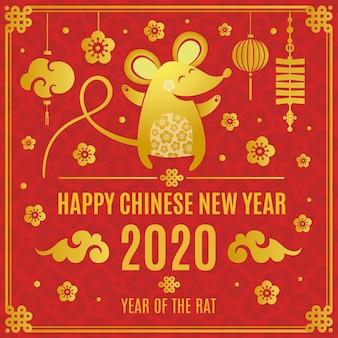 Gouden chinees nieuwjaarconcept