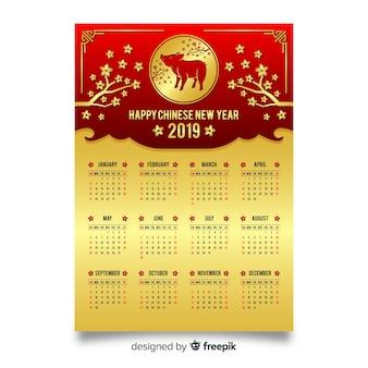 Gouden chinese nieuwe jaarkalender