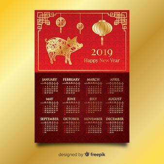 Gouden details chinees nieuwjaar kalender