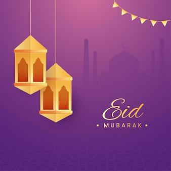 Gouden eid mubarak-lettertype met hangende lantaarns