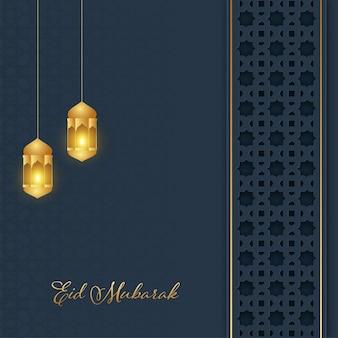 Gouden eid mubarak-lettertype met verlichte lantaarns hangen op grijs islamitisch patroon