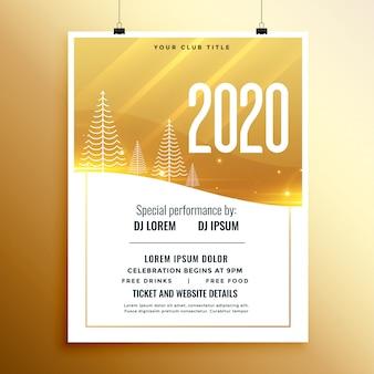 Gouden en witte nieuwe jaar partij flyer flyer