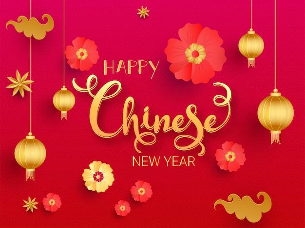 Gouden gelukkig chinees nieuwjaar tekst versierd met bloemen