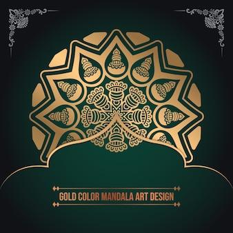 Gouden kleur islamitische mandala art design