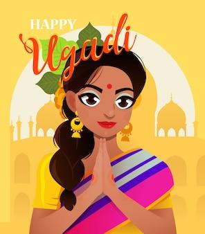 Gouden kleurenillustratie in vectorformaat. indiase fest partij sjabloon. lente nieuwjaar.