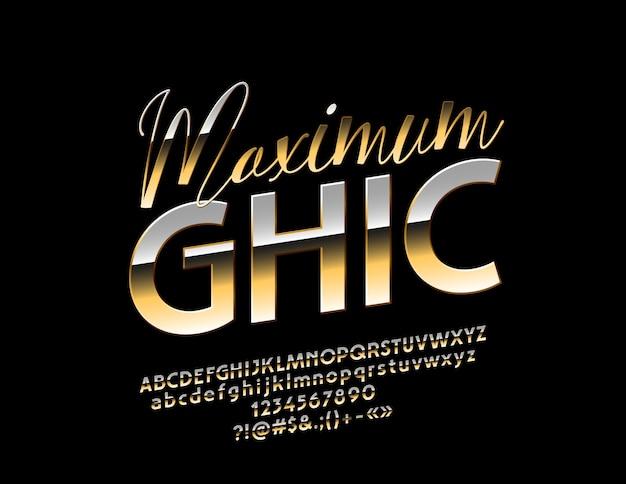 Gouden logo maximaal chique set letters, cijfers en symbolen royal glanzend lettertype