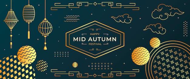Gouden medio herfst sjabloon voor spandoek