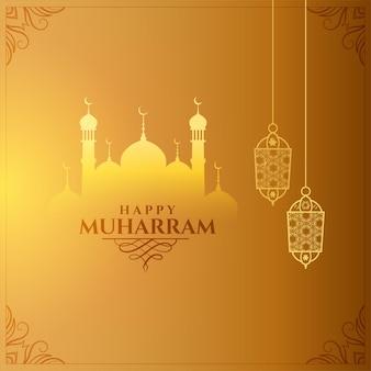 Gouden muharram festival wenst achtergrond