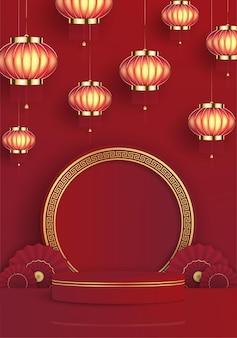 Gouden podium chinees nieuwjaar op rode achtergrond