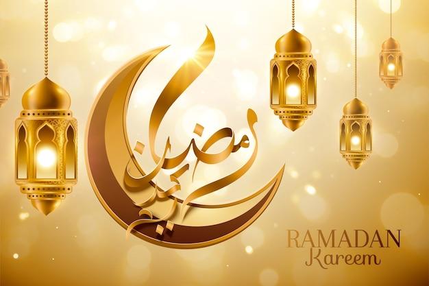 Gouden ramadan kareem-kalligrafie betekent prettige vakantie