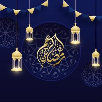 Gouden ramadan kareem-kalligrafie in arabische taal met hangende verlichte lantaarns en mandala-patroon