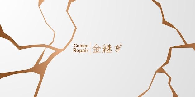 Gouden restauratie kintsugi omslagontwerp met witte achtergrond. luxe elegante marmeren keramische textuur. barst en gebroken grondpatroon voor muur, poster, banner, sociale media,