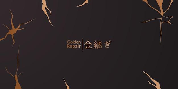 Gouden restauratie kintsugi omslagontwerp met zwarte achtergrond. luxe elegante marmeren keramische textuur. barst en gebroken grondpatroon voor muur, poster, banner, sociale media,