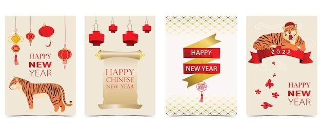 Gouden rode chinese nieuwjaarskaart met tijger, bloem, maan. bewerkbare vectorillustratie voor website, uitnodiging, ansichtkaart en sticker