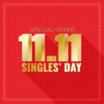 Gouden singles dag concept