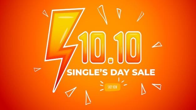 Gradiënt 10.10 single's day-concept premium vector