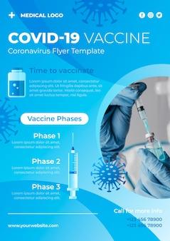 Gradient coronavirus vaccinatie flyer-sjabloon