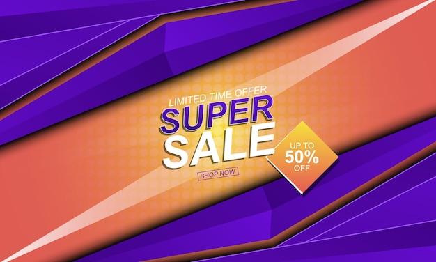 Gradiënt en halftone verkoop banner achtergrond vector illustratie