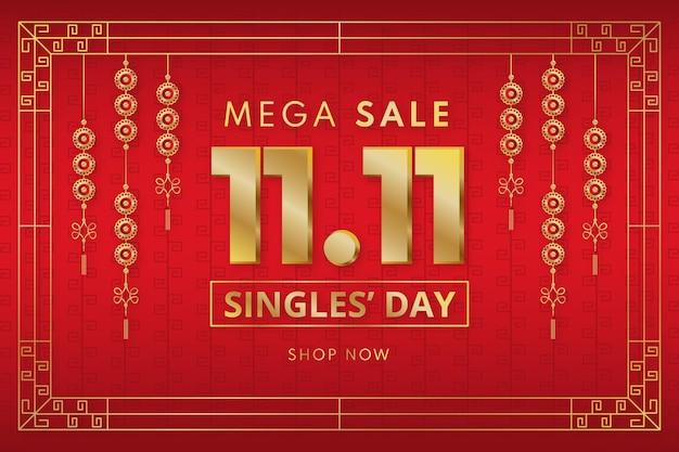 Gradiënt gouden en rode single's dag verkoop achtergrond