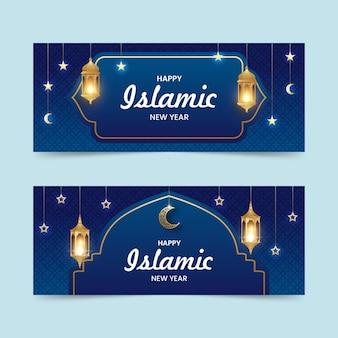 Gradiënt islamitisch nieuwjaar horizontale banners set