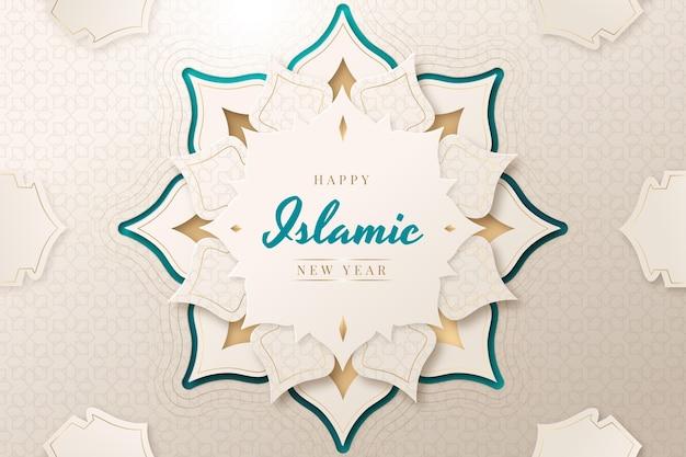 Gradiënt islamitische nieuwjaarsillustratie Gratis Vector