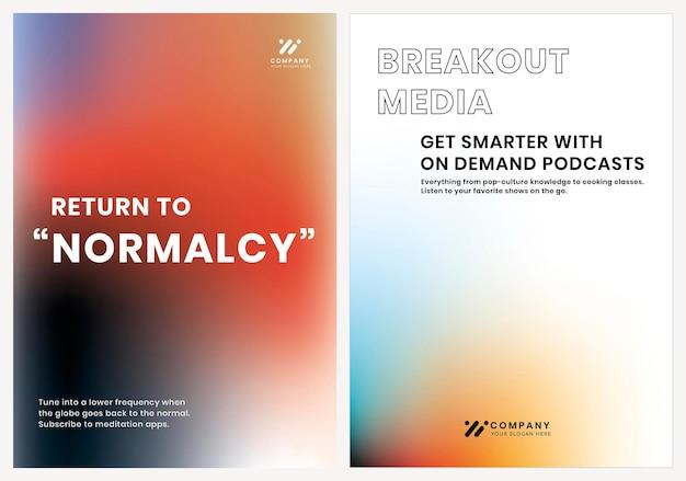 Gradient tech marketing sjabloon vector poster dubbele set