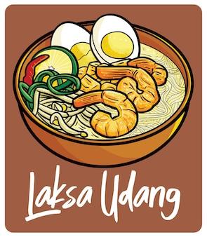 Grappig lekker laksa udang een indonesisch gerecht in cartoo-stijl Premium Vector