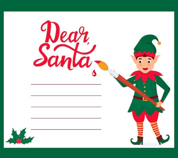 Grappige elf met een kwast schrijft een brief aan de kerstman.
