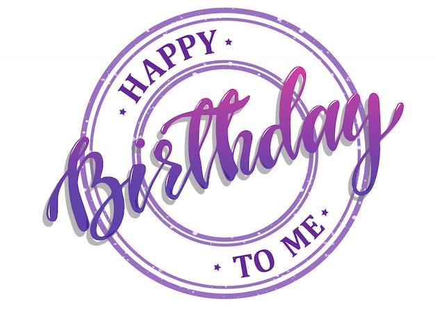 Grappige gelukkige verjaardag aan mij wenskaartsjabloon